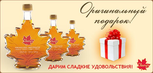 """""""Канада для меня - это..."""": Украинцы поздравляют канадцев со 150-летием страны - Цензор.НЕТ 7183"""